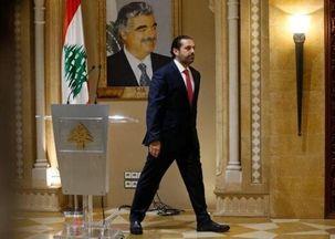 الصفدی نخست وزیر لبنان شد