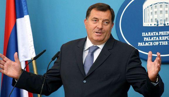 نتایج انتخابات ریاست جمهوری سه گانه در بوسنی اعلام شد