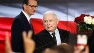 اعلام پیروزی حزب ناسیونالیست در لهستان