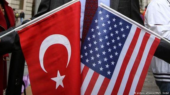 مذاکرات واشنگتن و آنکارا برای حل اختلافات به ثمر ننشست