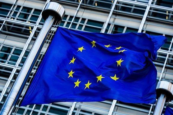 شرکت های اروپایی از تحریم علیه ایران منع می شوند