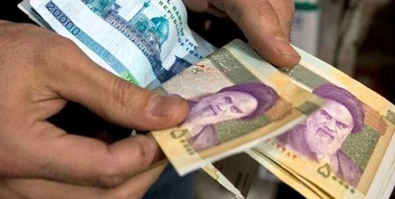 نتیجه ثبت نام طرح معیشتی سه هفته آینده اعلام میشود
