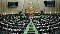 نمایندگان مجلس از رئیس جمهور قدردانی کردند