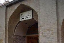 ماجرای تخریب خوابگاه پسرانه دانشگاه هنر اصفهان  چه بود؟