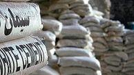 شش میلیون تن سیمان در 5 ماهه نخست سال صادر شد