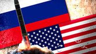 آمریکا چین و مسکو را تحت فشار قرار می دهد