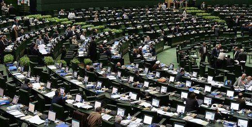 تکلیف حقوق نمایندگان چه شد/ آیا حقوق نمایندگان مجلس افزایش می یابد؟