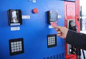 رمز کارت سوخت را از کجا می توان استعلام گرفت؟