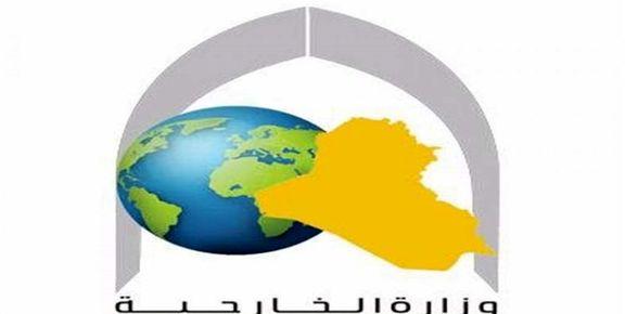 عراق از آمریکا به شورای امنیت و سازمان ملل شکایت میکند