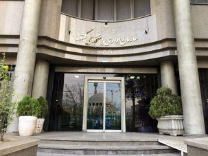 متوسط حقوق و مزایا در دولت روحانی 216 درصد افزایش یافت