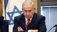نخست وزیر رژیم صهیونیستی وضعیت اضطراری در تل آویو اعلام کرد