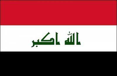 عراق از تحریمهای نفتی آمریکا علیه ایران معاف شد