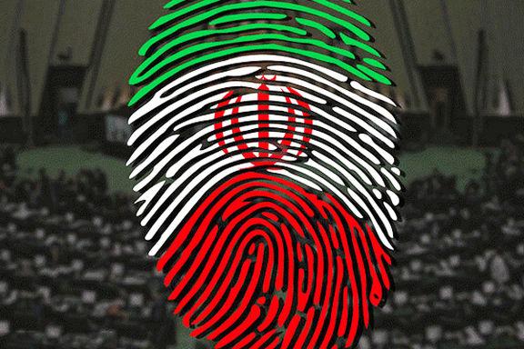 نتایج انتخابات تهران تا این لحظه+ اسامی