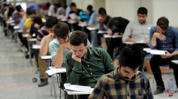 انتخاب رشته پذیرفتهشدگان کارشناسی ارشد از روز چهارشنبه آغاز می شود
