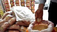 واردات برنج در سال جاری آزاد شد