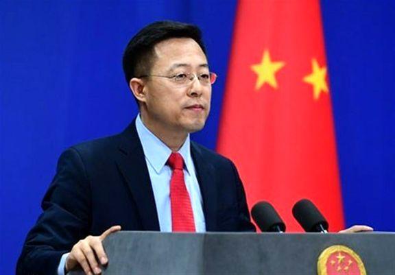 اعتراض چین به آمریکا به دلیل تحریم هایی که علیه ایران وضع کرده است
