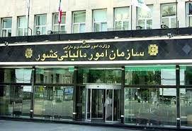 بانک مرکزی با سازمان مالیاتی همکاری نمی کنند