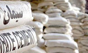 سیمان در سال جاری افزایش قیمت نخواهد داشت