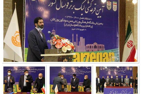 با هدایت دکتر سعدمحمدی،روندموفقیتهای ورزشی شرکت مس ادامه خواهد داشت
