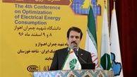 تولید برق از گرد و غبار خوزستان