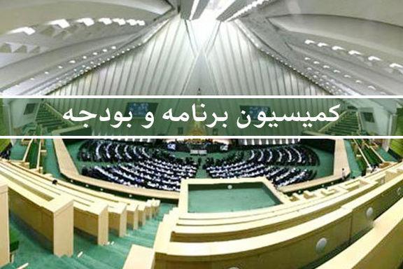 گزارش نوبخت از عملکرد 7 ماهه بودجه 97