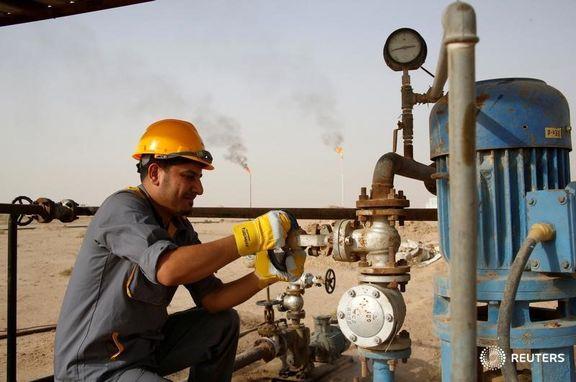 قیمت نفت در آستانه 45 دلار قرار گرفت
