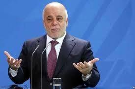 دستور العبادی برای تحقیق و تفحص در خصوص حمله به کنسولگری ایران
