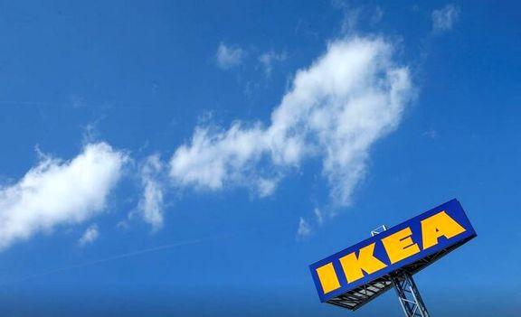 بزرگترین برند مبلمان جهان وارد عرصه فروش انرژی تجدیدپذیر شد