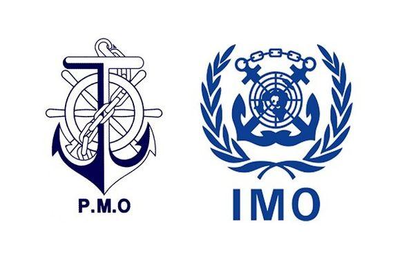 نامه اعتراضی ایران به دبیرکل سازمان بین المللی دریانوردی