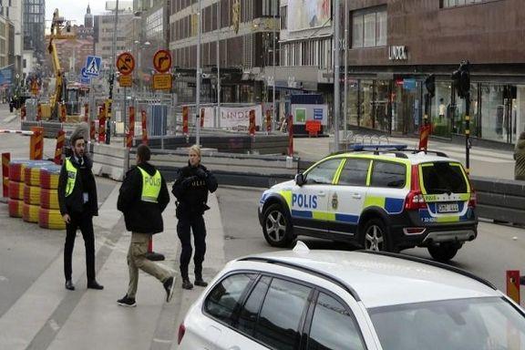 وقوع انفجار در استکهلم سوئد