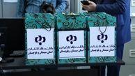 مجلس شورای اسلامی با واگذاری سهام مازاد بانک رفاه کارگران موافقت کرد