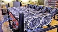 هشدار به استخراج کنندگان غیر قانونی رمز ارزها