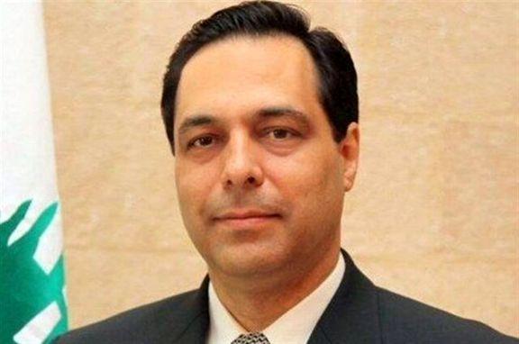 لبنان از ادامه دادن راه دولت تکنوکرات خبر داد