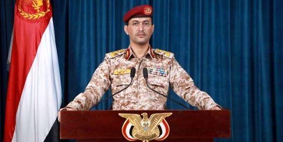 حمله موشکی و پهپادی گسترده ارتش یمن به تاسیسات نفتی آرامکو عربستان