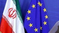 تلاش اتحادیه اروپا برای  محدود کردن برنامه موشکی ایران