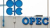 پیشبینی اوپک از شدت یافتن بهبود تقاضای نفت تا دهه ۲۰۳۰