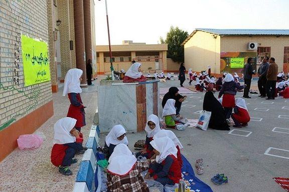 مدارس دبستانی و پیشدبستانی کهکیلویه و بویراحجمد به دلیل شیوع آنفلوآنزاد تعطیل شد