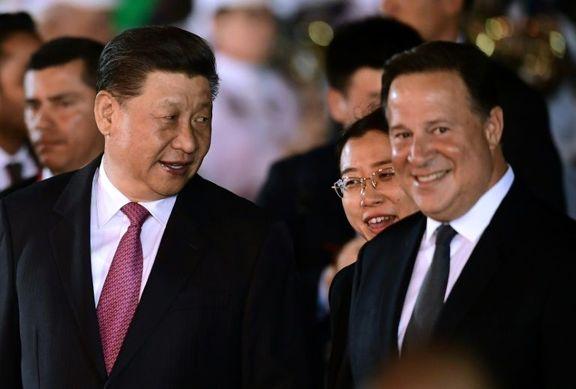شی جینپینگ به پاناما رفت