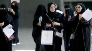 قانون سفر زنان عربستانی بدون مجوز قیم امروز اجرایی شد
