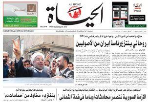 روزنامه الحیاه توسط محمد بن سلمان خریداری شد