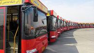 مسیر حرکت اتوبوسها برای برگزاری مراسم نماز عید فطر