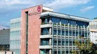 فرابورس محدودیتهای جدید اوراق تسهیلات مسکن را اعلام کرد