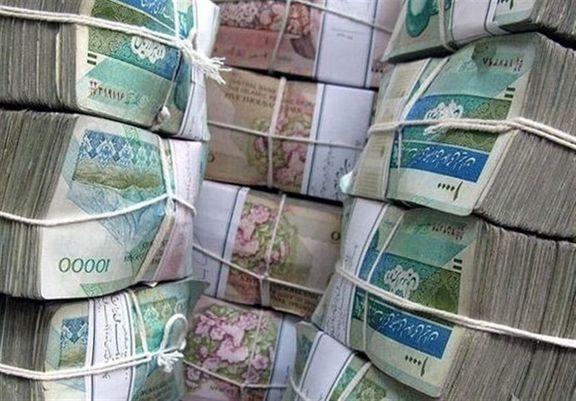 استقراض 134 میلیارد تومانی بانکهای خصوصی از بانک مرکزی ظرف دو سال