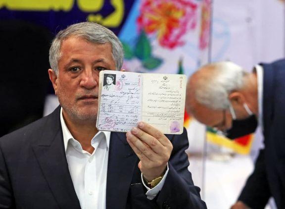 محسن هاشمی: جهانگیری به من گفت ثبت نام کنم