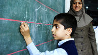 کمبود معلم در مدارس ایران به رقم ۲۰۰ هزار نفر رسید