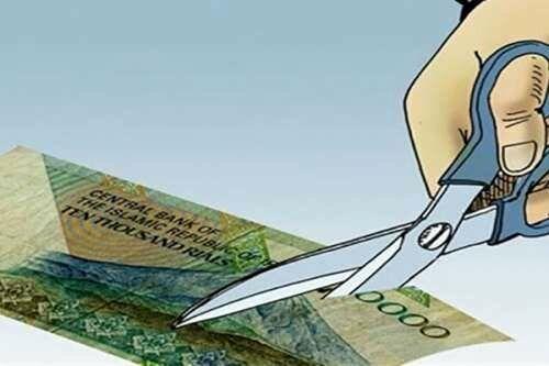 حذف صفر می تواند باعث ارزشمند شدن پول ملی شود؟