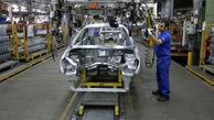 دولت نمی تواند طی دو سال سهم خود را واگذار کند / 100 هزار دستگاه خودروی ناقص در کارخانههای خودروساز ایرانخودرو و سایپا انباشت شده است