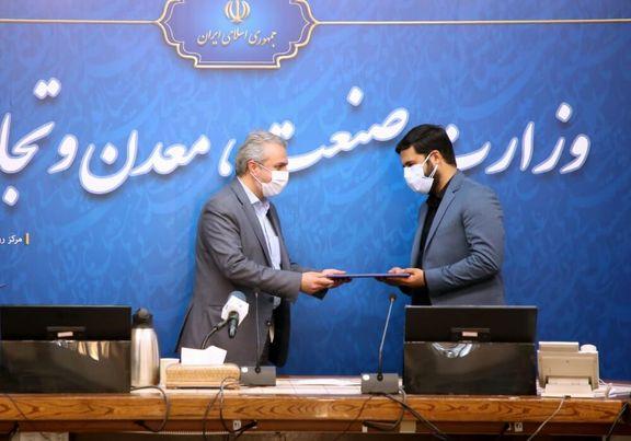 انتصاب پیمانپاک بهعنوان رییس کل سازمان توسعه تجارت ایران