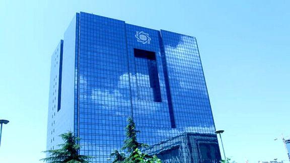 چه کسی رئیس کل بانک مرکزی میشود؟