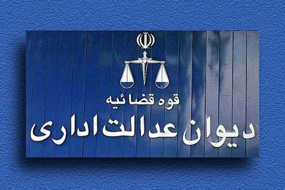 خبر خوش برای فرهنگیان/ پرداخت مطالبات معوقه فرهنگیان ظرف دو هفته